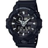 CASIO 卡西歐 G-SHOCK 金屬元素雙顯手錶-黑 GA-700-1BDR / GA-700-1B