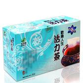 港香蘭歡樂人 力茶8g ×12 包×1