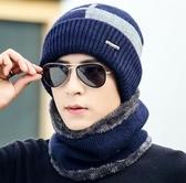 帽子男秋冬季加厚保暖針織青年韓版戶外防寒棉帽男士冬天 【快速出貨】