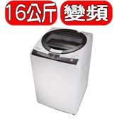 KOLIN歌林【BW-16V01】16KG 單槽全自動變頻洗衣機