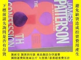 二手書博民逛書店The罕見8th Confession第八懺悔(英文原版小說)