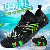 沙灘鞋男戶外溯溪鞋女防割游泳潛水浮潛速干涉水鞋室內健身瑜伽鞋 快速出貨