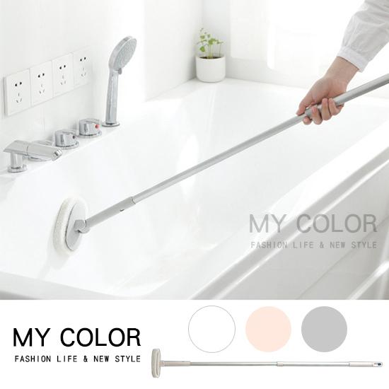 地板刷 清潔刷 長刷 大掃除 海綿 北歐風 浴缸刷 可伸縮 鋁桿長柄刷(海綿刷+桿) 【W002】MY COLOR