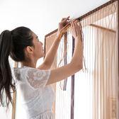 黑五好物節 紗窗門簾防蚊防蠅通風夏季家用臥室磁性軟紗門隔斷免打孔加密沙門