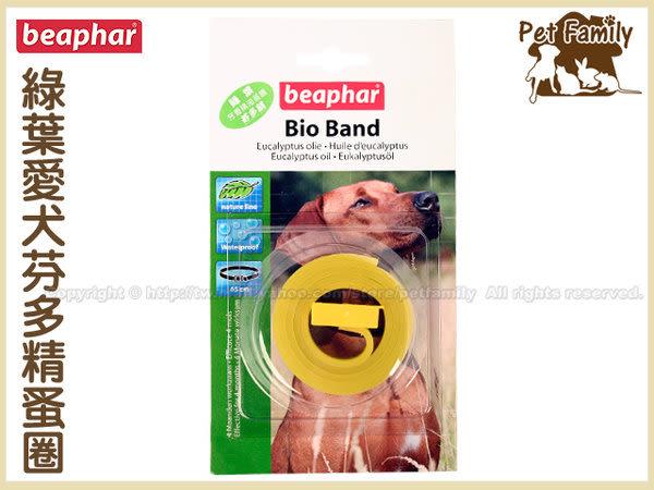 寵物家族*-荷蘭beaphar綠葉犬用蚤圈【芬多精】綠色有效預防蚊蟲跳蚤叮咬
