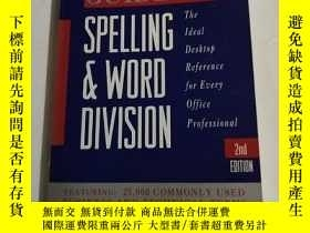 二手書博民逛書店OFFICE罕見GUIDE TO SPELLING & WORD