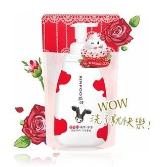 潤波 全脂牛奶 極潤沐浴慕絲(補充包) 700ml