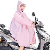 雨衣女成人騎行長款全身徒步雨披電瓶車男單人外套電動自行車兒童