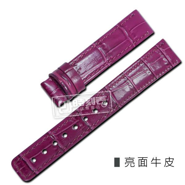 Watchband / 15mm / SEIKO LUKIA 精工 別緻鮮亮壓紋牛皮替用錶帶 紫色