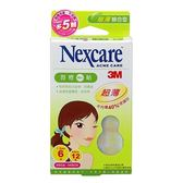 3M Nexcare 荳痘隱形貼  超薄綜合型 18片/盒★愛康介護★