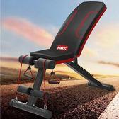 啞鈴凳仰臥起坐健身器材家用多功能輔助器仰臥板健身椅飛鳥臥推凳 igo 露露日記