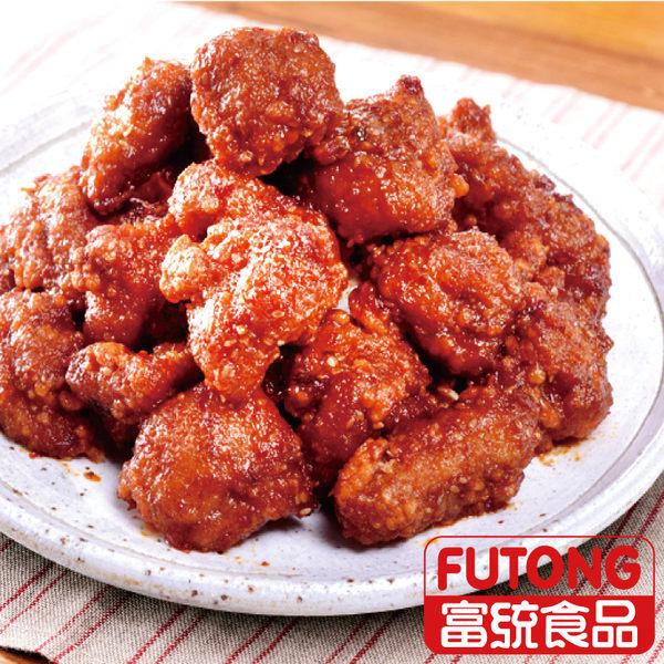 《超夯人氣美食》【富統食品】無骨韓式炸雞800g ( 附醬汁 )