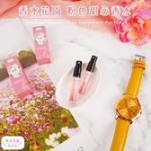 香水花園 粉色甜心香水 3ml【31210】