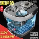 【現貨】養生泡腳機110V足浴盆恆溫按摩泡腳桶DT-888家用電加熱洗腳 歐韓流行館