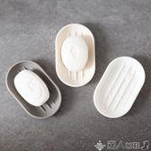 聖誕禮物肥皂架素色圓形肥皂盒衛生間塑料肥皂架創意浴室簡約無蓋香皂盒 潮人女鞋