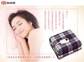【過熱保護系統+最高保溫溫度約50度】尚朋堂 SBL212 / SBL-212 SPT 微電腦雙人電熱毯