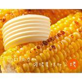 【鮮綠農產】無農殘超級甜玉米1組(每組10支)