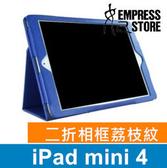 【妃航】iPad mini 4 平板 荔枝紋 書本 二折 站立 側翻 相框 保護皮套 保護套 皮套