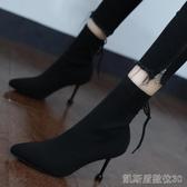 韓版後綁帶針織襪子靴尖頭網紅高跟瘦瘦靴女秋款細跟套筒短靴