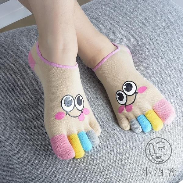 五指襪女純棉薄船襪卡通笑臉五趾襪透氣吸汗帶后跟防滑【小酒窩服飾】