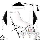 85W攝影燈拍照補光燈拍攝臺LED小型攝影棚套裝淘寶產品靜物專業拍照道具拍攝器材柔光燈箱·liv