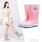 雨鞋 純色系高筒長筒女士雨鞋簡約雨靴防滑加絨可拆雨鞋女15018【果果新品】