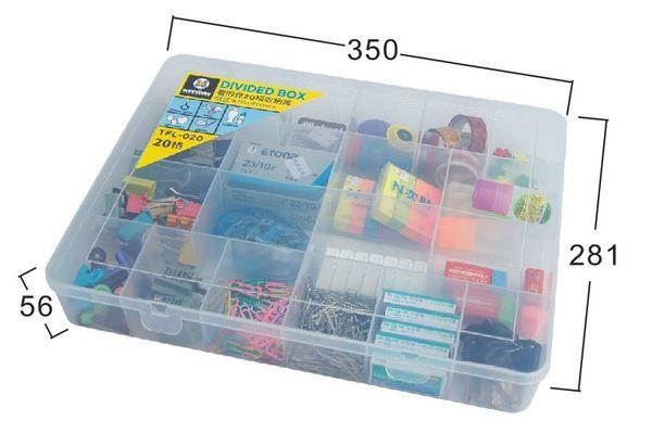 【好市吉居家生活】嚴選聯府KEYWAY~TFL-020 看的見20格收納盒 置物 收納