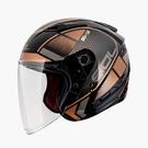 【東門城】SOL SO-7E 幻影(黑銅) 半罩式安全帽 雙鏡片