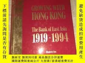 二手書博民逛書店growing罕見with hong kong the bank of east asia 1919-1994 香