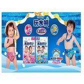 滿意寶寶moony 戲水專用紙尿褲(游泳尿布)/玩水褲 M/L/XL(3片/包)[衛立兒生活館]