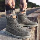 馬丁靴 冬季男鞋加絨保暖棉鞋馬丁靴男士東北雪地靴加厚防水高幫男靴子潮