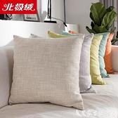 抱枕 亞麻抱枕靠墊客廳沙發靠枕辦公室簡約現代大靠背床頭抱枕套不含芯 LX 艾家