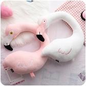 護脖子U型枕頭卡通可愛火烈鳥飛機汽車枕脖子學生女午睡枕頭
