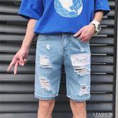 夏天個性破洞牛仔短褲男士韓版修身薄款五分褲港風百搭5分褲子男-Ifashion