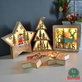 北歐木質發光聖誕樹燈飾擺件五角星掛飾聖誕裝飾品禮物【福喜行】