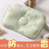 嬰兒枕頭0-1-3歲新生兒決明子夏季透氣吸汗棉質寶寶夏天定型枕頭