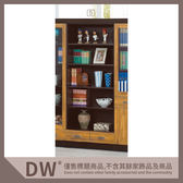 【多瓦娜】19058-618009 威爾森有抽書櫥(G313)