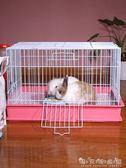 兔籠防噴尿荷蘭豬用品兔子籠子寵物養殖特大號大號超大飼養別墅窩WD 晴天時尚館