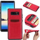 三星Galaxy Note8 Note5 雙插卡手機殼 防摔保護套 錢包皮質手機套 全包邊軟殼 防摔手機皮套 防水 防刮