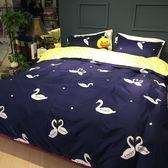 簡約黑白條紋床單四件套被套床上用品BCT9 魔法街