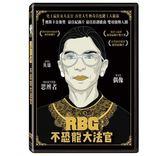 RBG:不恐龍大法官 DVD (購潮8) 得利 | 4710756756101