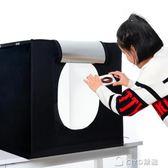 LED小型攝影棚 補光套裝迷你拍攝拍照燈箱柔光箱簡易攝影道具igo ciyo黛雅