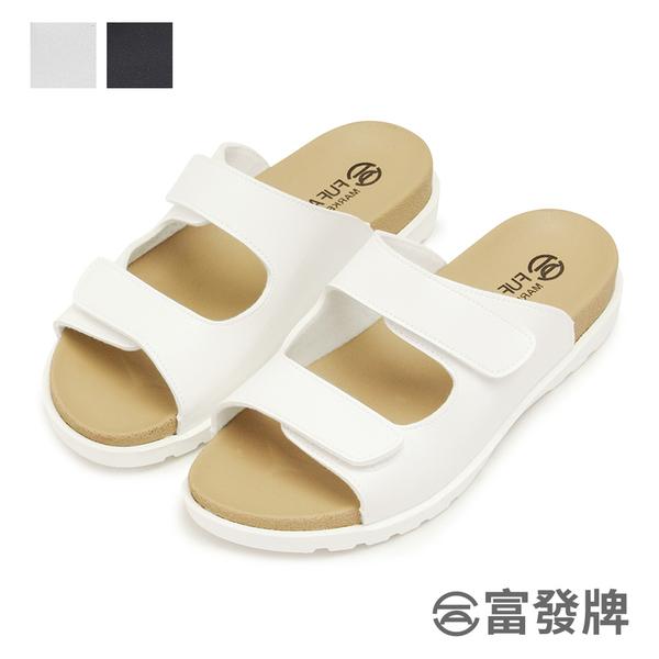 【富發牌】雙帶魔鬼氈平底涼拖鞋-黑/白  1PQ81