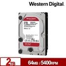WD20EFRX 紅標Plus 2TB 3.5吋NAS硬碟