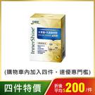 白蘭氏 木寡醣+乳酸菌粉狀 PLUS 優敏配方5入(效期2020/11) 14004858