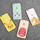 ※寶可夢【MD014】iPhone6蘋果6S plus保護套5.5吋軟殼防摔款皮卡丘/小火龍/妙蛙種子/可達鴨