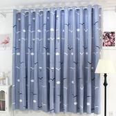 半遮光窗簾成品定制客廳臥室陽台短簾半簾簡約現代窗簾布處理 雙12交換禮物