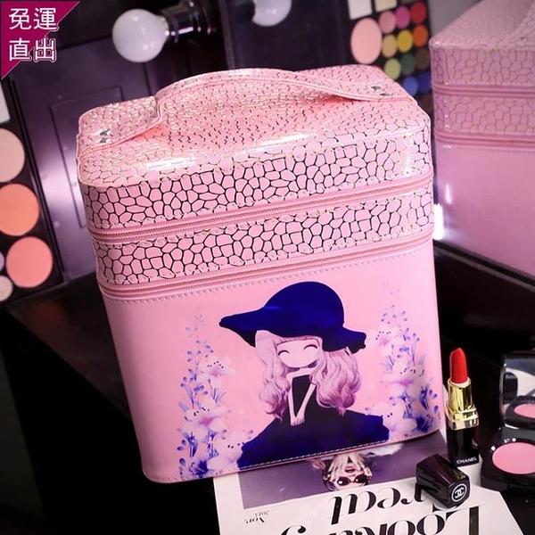 化妝箱 雙層化妝包正韓可愛大容量專業化妝箱手提防水超大型化妝包多層款【快速出貨】