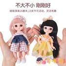 17厘米 芭比娃娃可愛禮盒套裝女孩生日禮物【淘嘟嘟】