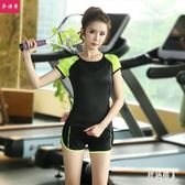 運動套裝2019夏季新款時尚寬鬆速干性感健身房運動跑步服套裝女短袖瑜伽服 PA5725『紅袖伊人』